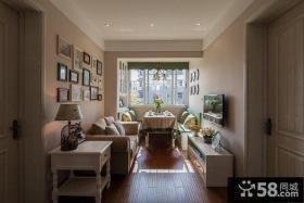 简约欧式风格小客厅装修效果图