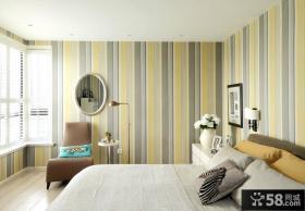 现代混搭风格墙纸装修效果图