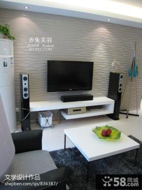 60平米小户型客厅壁纸电视机背景墙效果图