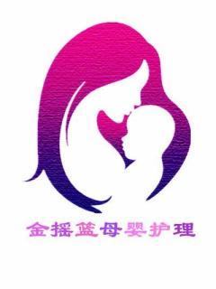 吉林省喜月母婴护理服务有限公司怎么样?