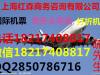 预定北京到美国飞旧金山洛杉矶纽约往返特价商务舱头等