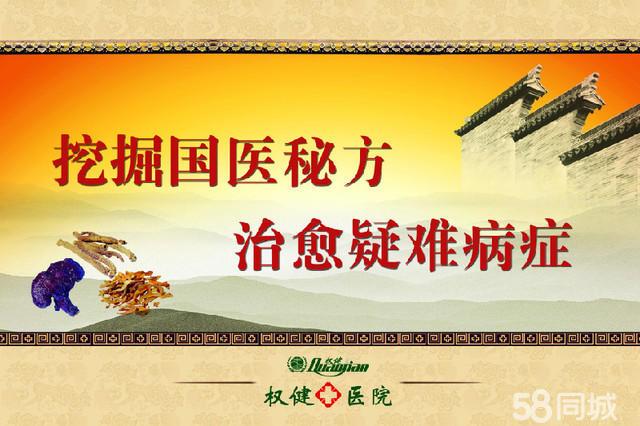 【秘方汇集】民间秘方50绝,方到病灭 - 厚德载福 - 厚德载福的博客