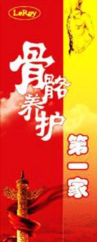 上海58同城