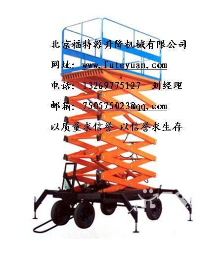 移动式升降机,固定式升降机,液压升降机械,导轨式升降货梯,套缸式升降图片