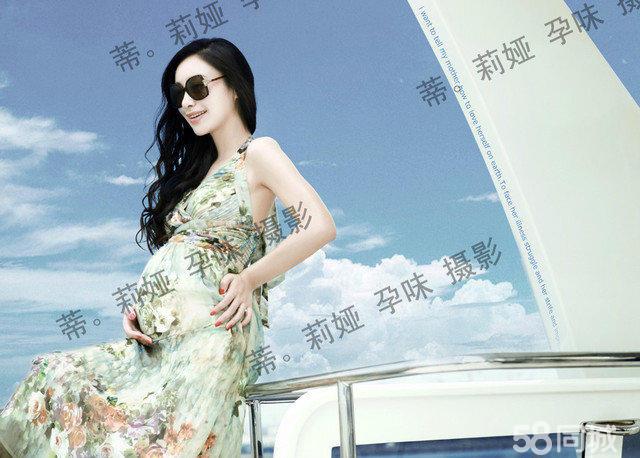 芜湖爱儿美儿童摄影蒂莉亚孕味团购套餐上线了