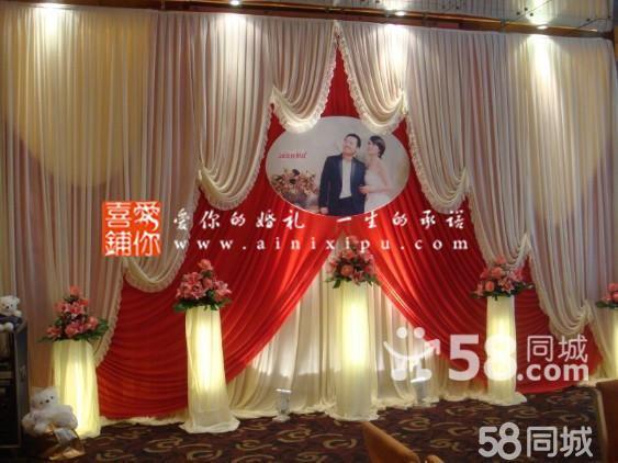 10,婚礼现场布置人员4名 婚礼酒店布置: 1,浪漫欧式沙曼背景 2