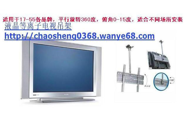 液晶电视机挂架安装:详细描述电视机挂架安装高度 怎
