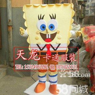 海绵宝宝卡通人偶服装兔八哥卡通服装道具兔八哥卡通