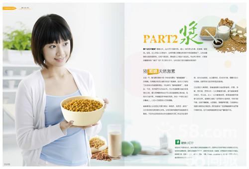 广州天河路最专业食品画册杂志包装设计摄影公司等