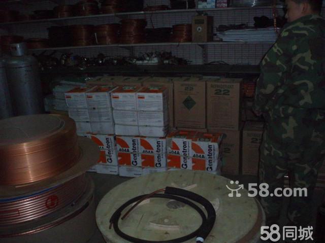 销售桂林空开 漏电保护器 九社空开等其他空调制冷配