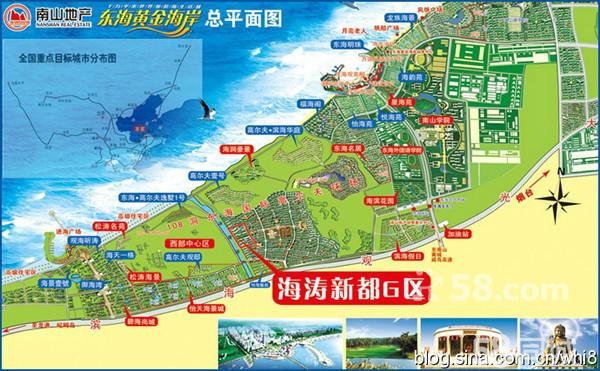 提供近百个胶东半岛海景房精品楼盘项目,确保具有源源不断的房源.