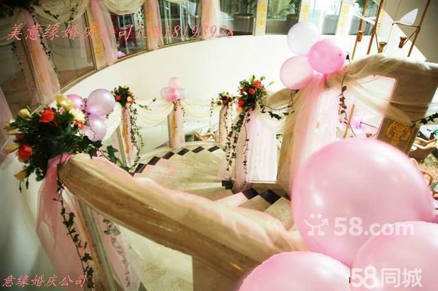 婚礼策划 场地布置 录像摄影 化妆跟妆 婚礼花车