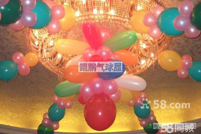 魔术气球彩虹步骤图