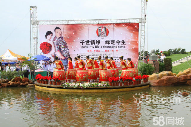 葫芦岛红蜻蜓礼仪庆典公司结婚一站式服务