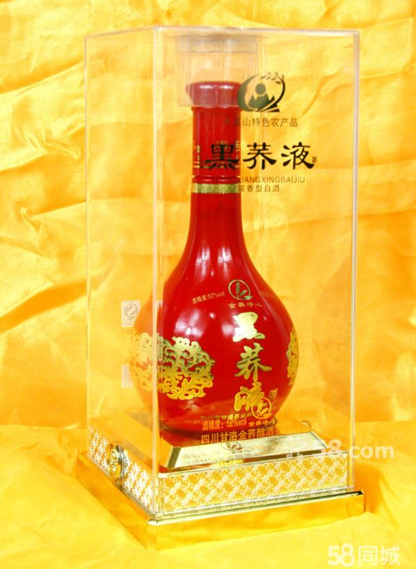 中国黑苦荞之乡金荞净心黑苦荞酒全国招商