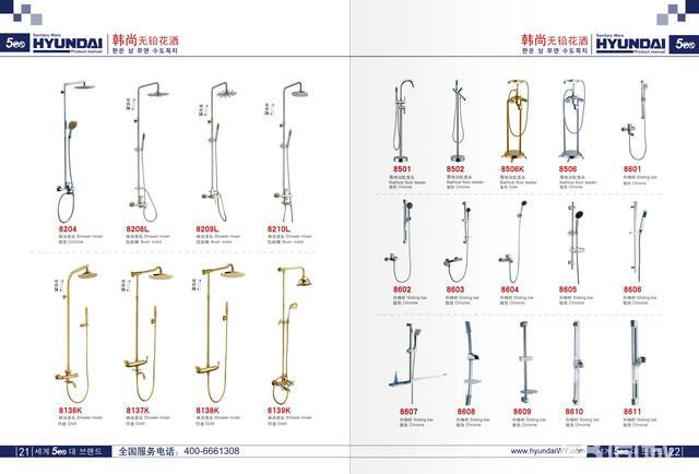 卫浴代理选什么牌子好洁具中国十大品牌卫浴有