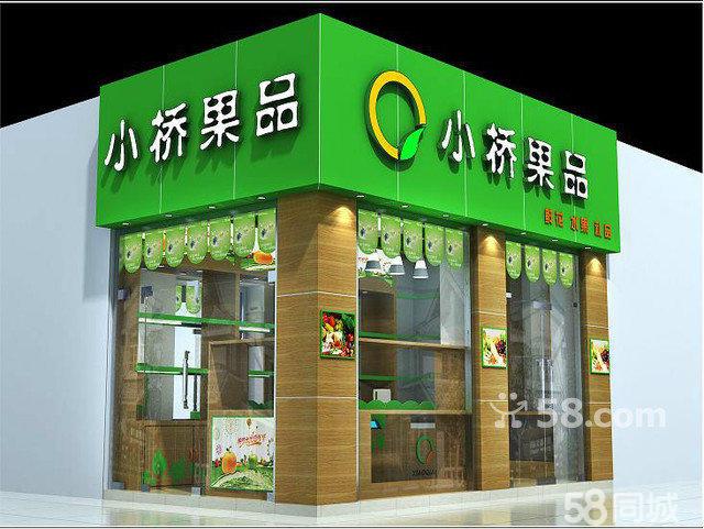 小型水果店装修图片 开水果店流程