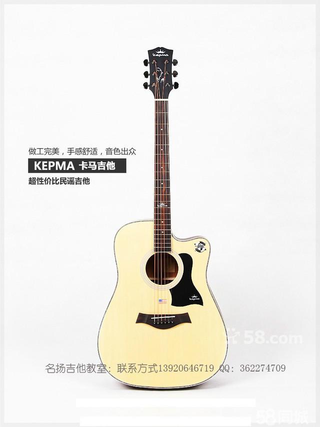 小星星吉他谱最简单