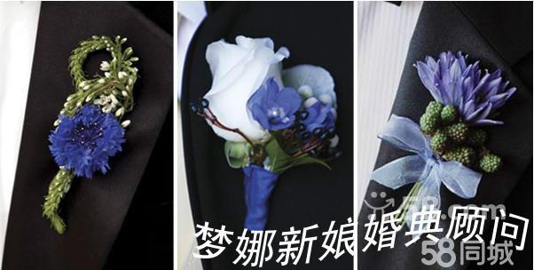 胶片手工制作花球