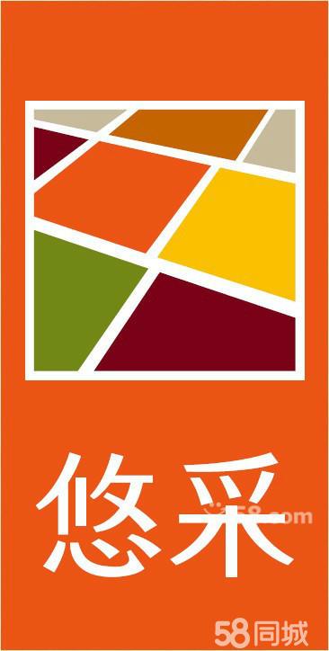 logo 标识 标志 设计 矢量 矢量图 素材 图标 366_724 竖版 竖屏