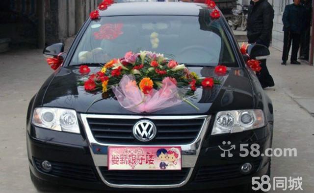 婚礼公司租赁婚车,婚车扎花费用,婚礼车辆租赁价格 一般用做婚礼主