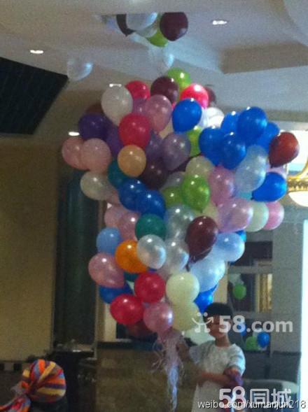 气球链做法图解
