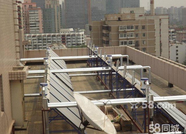 别墅 平板 太阳能 热水器专业设计 销售安装维修
