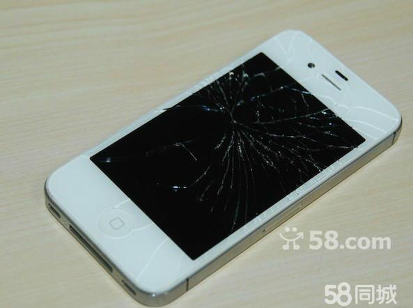 杨浦苹果iphone4s手机屏幕坏了维修更换多少钱