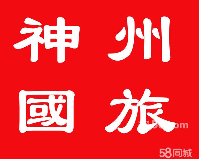 云南大理丽江双飞6日舒心纯玩温泉spa特价750元