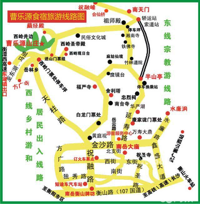 衡山风景区地图