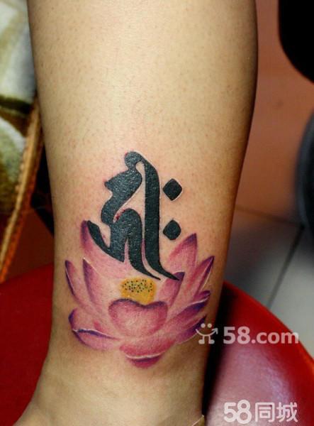 详情说明: 专业纹身图片