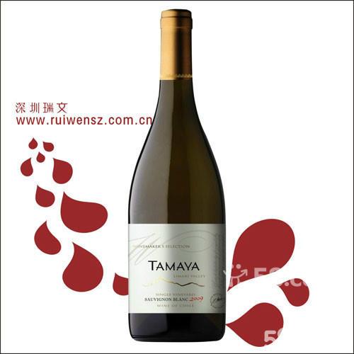 智利进口红酒代理商必选品牌-大玛雅tamaya