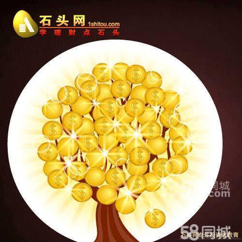 石头网直播厅_石头网直播厅图片专栏中国在线律师网