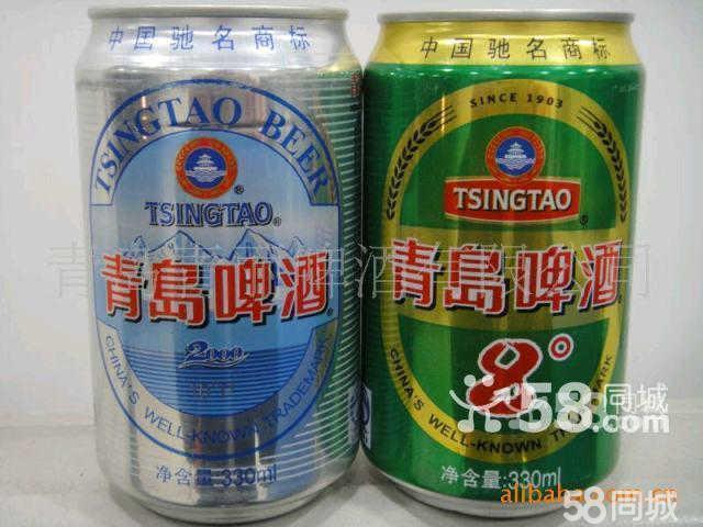 青岛啤酒股份有限公司(以下简称青岛啤酒)的前身是1903年8月由德国商人和英国商人合资在青岛创建的日耳曼啤酒公司青岛股份公司,它是中国历史悠久的啤酒制造厂商,2008年北京奥运会官方赞助商,跻身世界品牌500强。    1993年7月15日,青岛啤酒股票(0168)在香港交易所上市,是中国内地第一家在海外上市的企业。同年8月27日,青岛啤酒(600600)在上海证券交易所上市,成为中国**在两地同时上市的公司。    上世纪90年代后期,运用兼并重组、破产收购、合资建厂等多种资本运作方式,青岛啤酒在中国