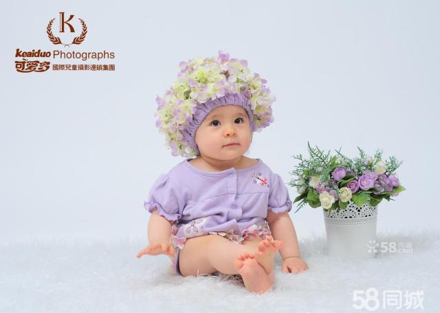 天津儿童摄影 可爱多儿童摄影连锁机构