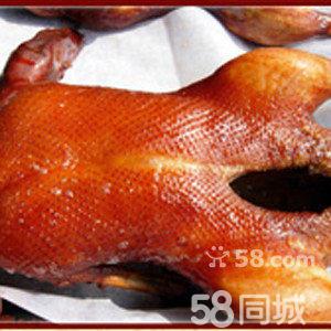 北京爆烤鸭,上海啤酒 烤鸭