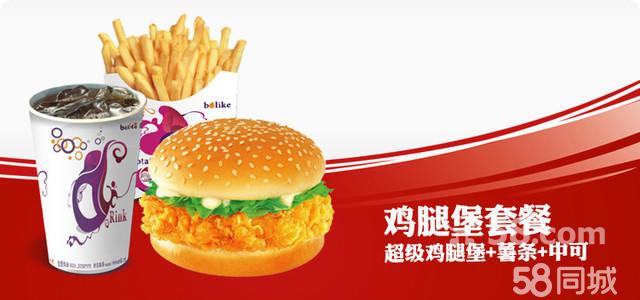 天天园汉堡:汉堡,薯条,鸡翅,可乐,建议1人使用