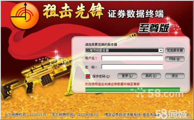香港股票软件空姐学咏春拳应对软件开发航班延误时愤
