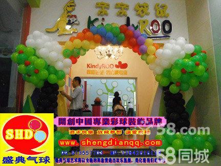 气球制作气球装饰,彩球装饰,魔术气球,魔术气球表演