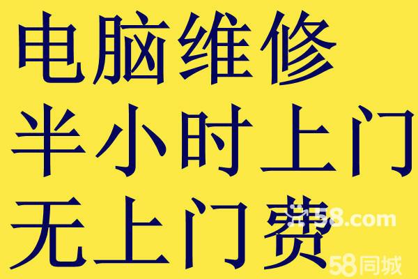 ...同城旧货交换-上海   58同城上海站 换物活动倡导环保   上海...
