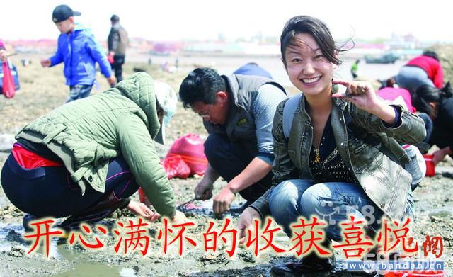 1,赶海园:位于胶州湾北岸,总占地面积1700亩,盛产红岛蛤蜊,石澜蛎子