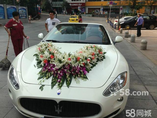 重庆豪华婚车 车队出租特价了 高清图片