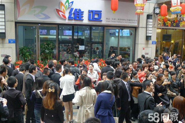 吉林维迈vmart连锁超市店铺加盟