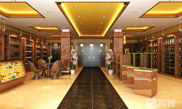 成都高档烟酒店装修设计/烟酒店效果图烟酒店装修要点