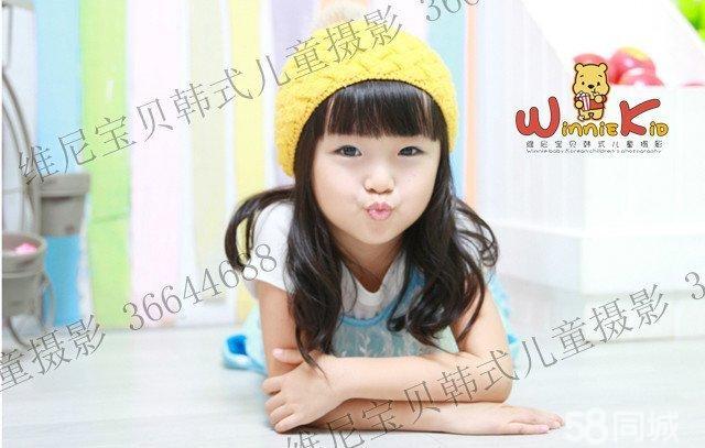 宝贝韩式儿童摄影