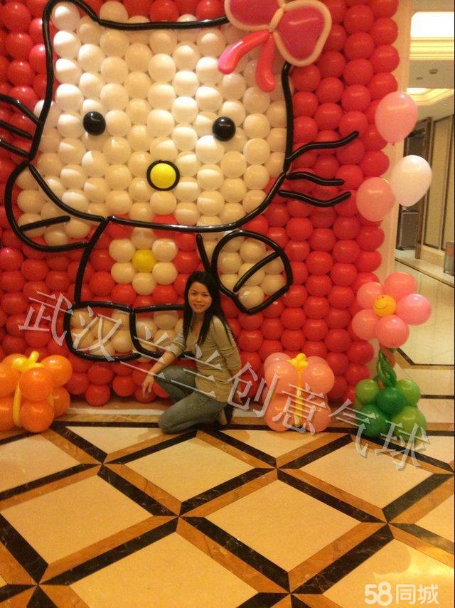 武汉专业儿童生日庆典策划—兰兰创意气球图片