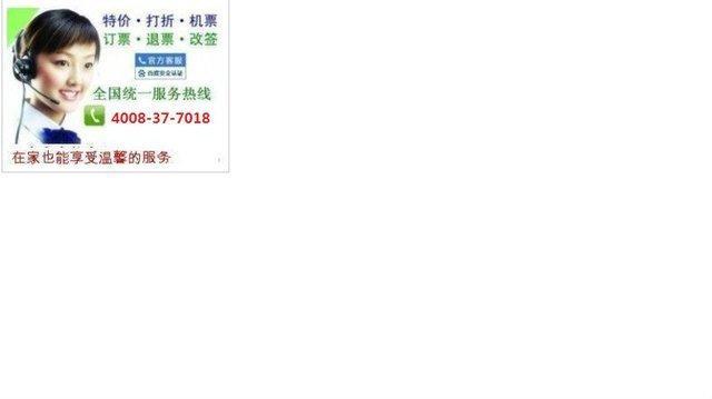 ppt 背景 背景图片 边框 模板 屏幕截图 软件窗口截图 设计 相框 640
