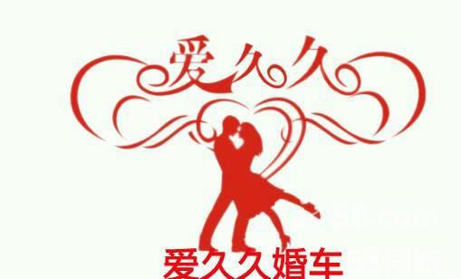 logo logo 标志 设计 矢量 矢量图 素材 图标 509_308