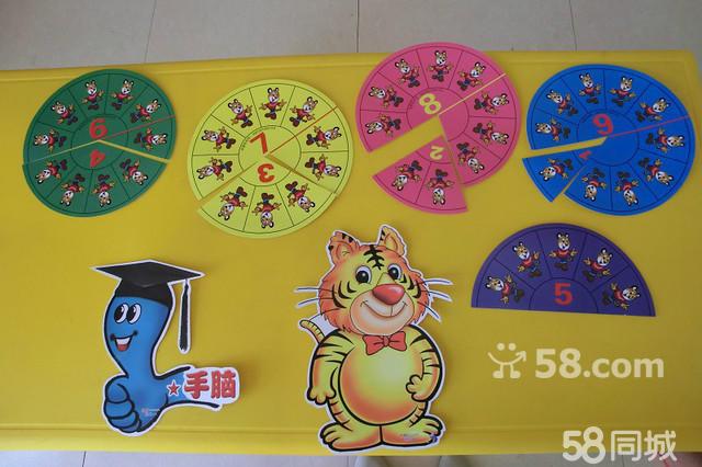 儿童彩绘半圆扇子的图案-莲花扇子画圆扇