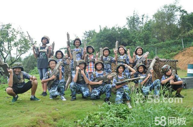 广州市黄埔儿童公园